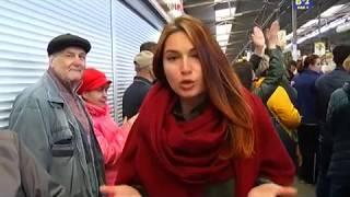 Торговцы Центрального рынка устроили массовый протест