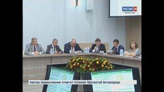 В Доме Правительства обсудили итоги размещения госзакупок за первое полугодие