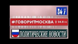 «Мегафон» запустит 5G в Москве к 2022 году|Политические Новости 24/7|
