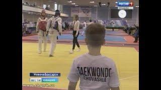 В Чебоксарах проходит первенство России по тхэквондо среди юниоров