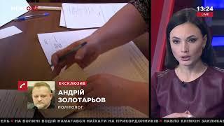 Золотарев: на этих выборах Москва дала Путину необычно много голосов 19.03.218