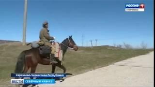 Китайскому путешественнику подарили карачаевского скакуна