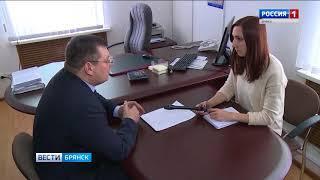 В Брянске многие не согласны с кадастровой оценкой их жилья
