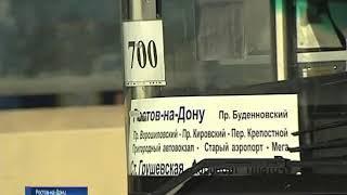 Новый автобус в Платов запустят 6 декабря: расписание и маршрут