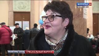 Вести-Волгоград. Спецвыпуск. 18.03.18 12:00