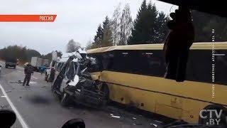 Опубликовано видео с места ДТП в Тверской области