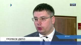 Александра Летягина арестовали