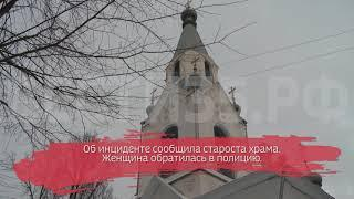 Ничего святого: прихожанин обворовал храм