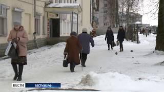 В Соколе около четырех тысяч жителей остались без тепла и горячей воды