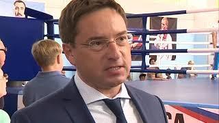 В Переславле-Залесском открылся отремонтированный зал для занятий боксом
