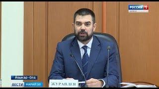 Главный федеральный инспектор по Республике Марий Эл  провел координационное совещание