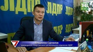 Как объяснить победу на выборах кандидатов от ЛДПР? 7 дней | ТНВ