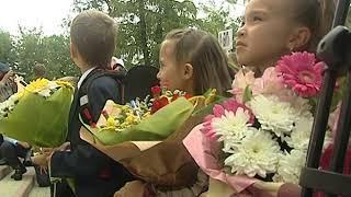 У школы №43 Ярославля появился новый корпус