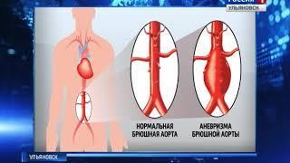 Уникальная операция, спасшая жизнь