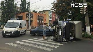 ☭★Подборка Аварий и ДТП/от 22.08.2018/ч. 2/Russia Car Crash Compilation/#655/August2018/#дтп#авария