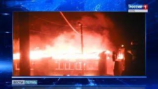 В поселке Дивья сгорел культурно-досуговый центр