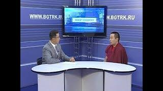 Вести Интервью (на бурятском языке). Тубдэн лама. Эфир 05.09.2018