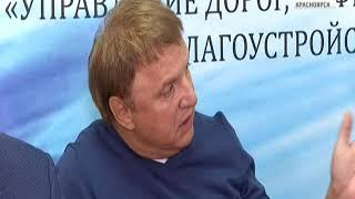 Пресс-конференция: открывают часть развязки на Волочаевской