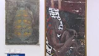 В ростовском музее на Дмитровской покажут работы из частной коллекции