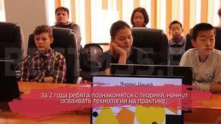 Череповецкие школьники смогут бесплатно пройти курсы в Яндекс.Лицее