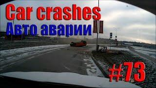 Car Crash Compilation || Road accident #73