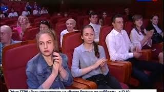 Победители молодежных конкурсов
