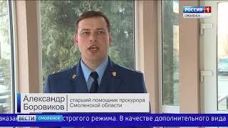 Главный полицейский смоленского райцентра осужден по ряду преступлений