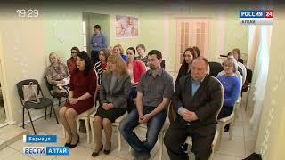 Как будут работать «Комнаты примирения» в алтайских ЗАГСах?