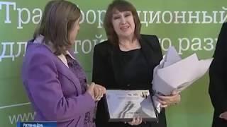 В Ростове назвали победителей премии имени Владислава Смирнова