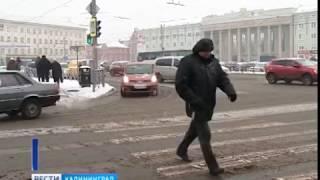До минус 14 градусов ожидается в Калининградской области