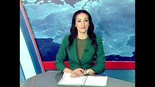 Вести Адыгея - 27.09.2018