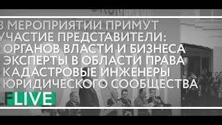 ФОРУМ В ЕССЕНТУКАХ. АНОНС