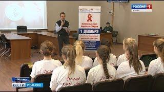 Специалисты областного СПИД-центра проводят выездные профилактические акции