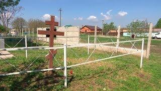 «Горячая линия». На кладбище разрушается забор