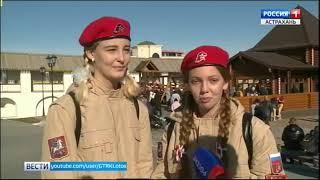"""В Астрахани прошел VI фестиваль """"Велика душа русская"""""""