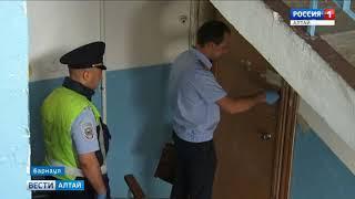 Труп женщины, найденный в Барнауле, пролежал в квартире около 10 лет