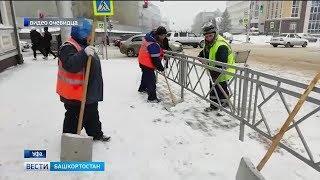 Снегопад в Уфе заставил коммунальные службы работать в усиленном режиме