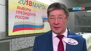 Большинство избирателей в промышленных городах Якутии проголосовало за Владимира Путина