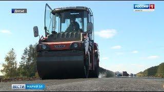 До 2024 года в Марий Эл должны отремонтировать более 1500 километров дорог