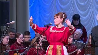 Од пинге. Концерт оркестра народных инструментов