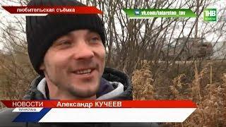 Александр Кучеев из Нижнекамска спас собаку, провалившуюся под лёд - ТНВ