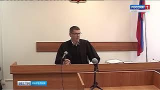 Обвиняемые в сбыте наркотиков через соцсети предстали перед судом