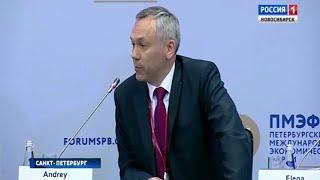 Андрей Травников рассказал о разработке модели научного центра на ПМЭФ