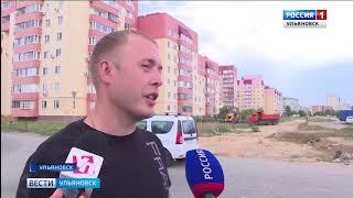 Чиновники осмотрели УКСМ, Отрадную и Шолмова