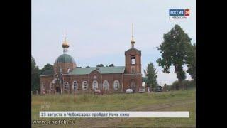 Крепче времени вера: в Моргаушском районе восстанавливают церковь Святой Троицы