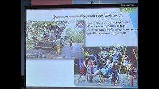 В Кировском районе жители обсудили общественные территории, которым предстоит преображение