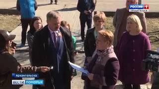 Игорь Годзиш сегодня с рабочей поездкой побывал на Хабарке