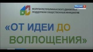 Александру Евстифееву вручили книгу с первыми итогами работы движения общественников Марий Эл