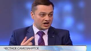 Зампред краснодарского отделения «Опоры России»: федеральные инициативы в отношении самозанятых сыры