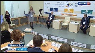 В Йошкар-Оле завершился молодежный форум «Продвижение 20.18»